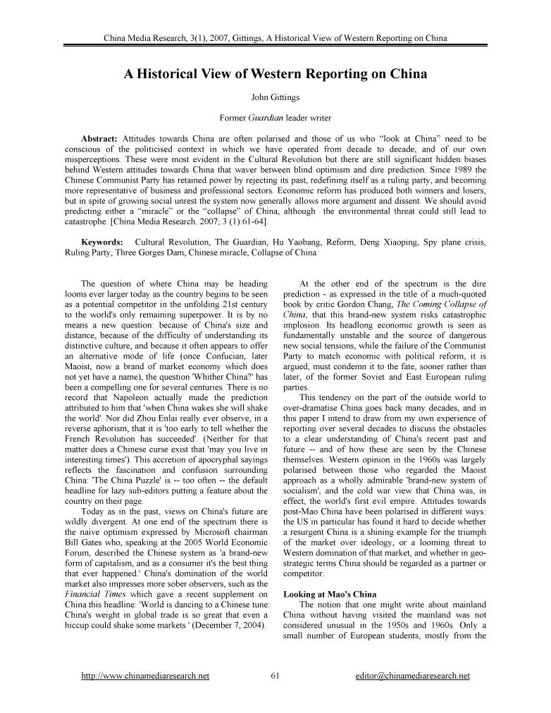 essay on computers punctuality of time
